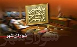 نظر رئیس هیأت نظارت شهرستان در خصوص انتخابات شورای شهر ساری