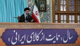 رهبر انقلاب در اجتماع عظیم زائران حرم مطهر رضوی؛ هیچ کشوری به استقلال ملت ایران نمیرسد / با عدالتی که دنبالش هستیم فاصله داریم