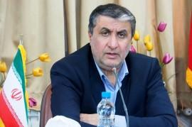 استاندار : ساعات کار ادارات استان در تابستان امسال تغییر می کند