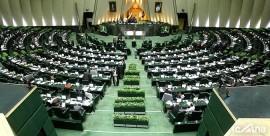 طرح افزایش ۴۰ نماینده مجلس با ۵۷ امضا در نوبت صحن علنی/ احتمال رد طرح در صورت تصویب استانی شدن انتخابات