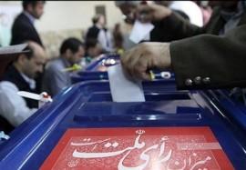 ۷۴ شغلی که باید برای کاندیداتوری مجلس استعفا دهند مشخص شد + جدول