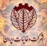 شرکت دخانیات ایران
