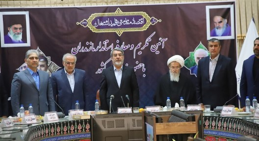 http://www.shomalnews.com/photo/151003409515021178.jpg