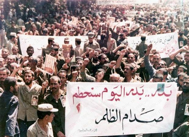 حضور اُسرای عراقی در راهپیمایی روز قدس + عکس