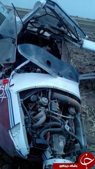 سقوط هواپیما در منطقه هزار  + تصاویر