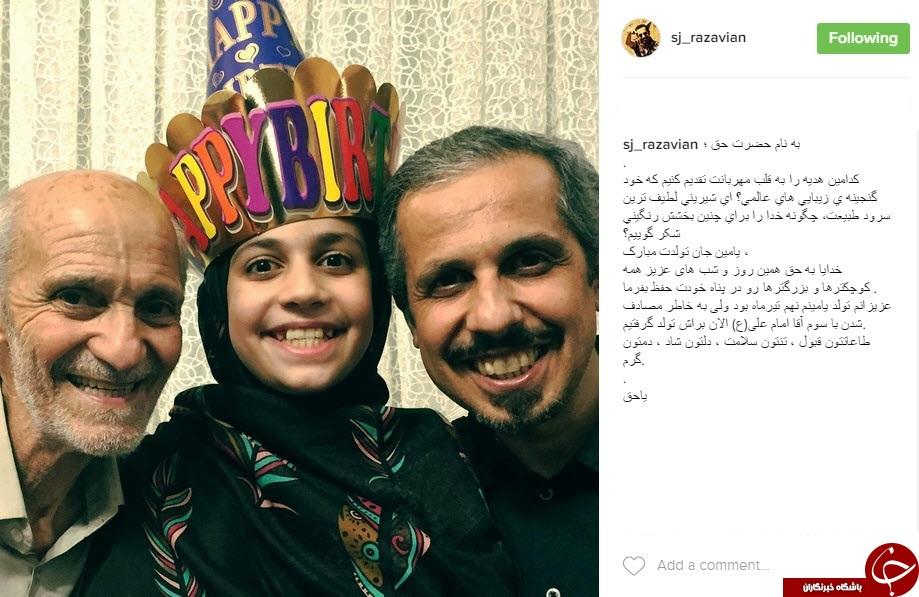سید جواد رضویان