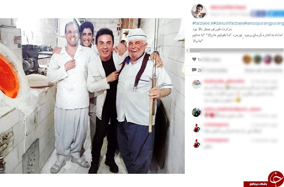 عکس یادگاری عمو پورنگ در نانوایی