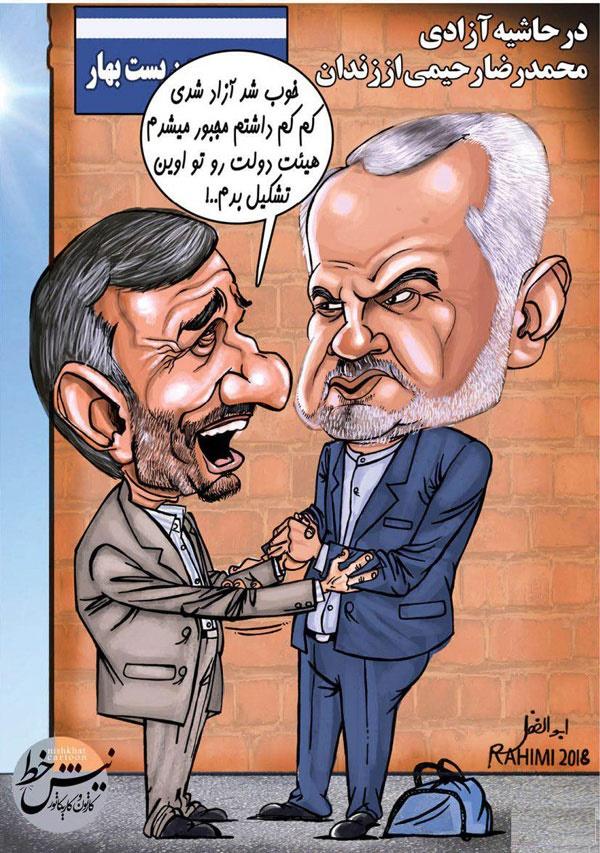 احمدی نژاد به احوالپرسی محمدرضا رحیمی رفت/عکس