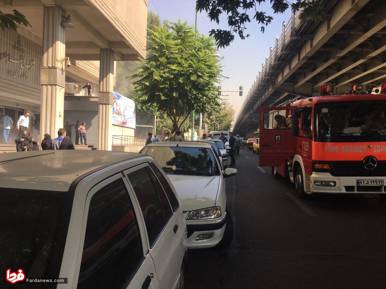 آتش سوزی وزارت نفت