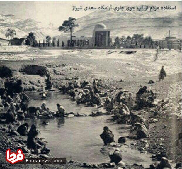 عکسی نایاب از آرامگاه سعدی