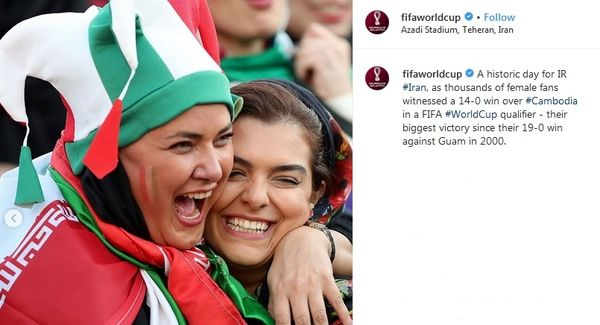 عکس/ بازیگر زن ایرانی در صفحه فیفا