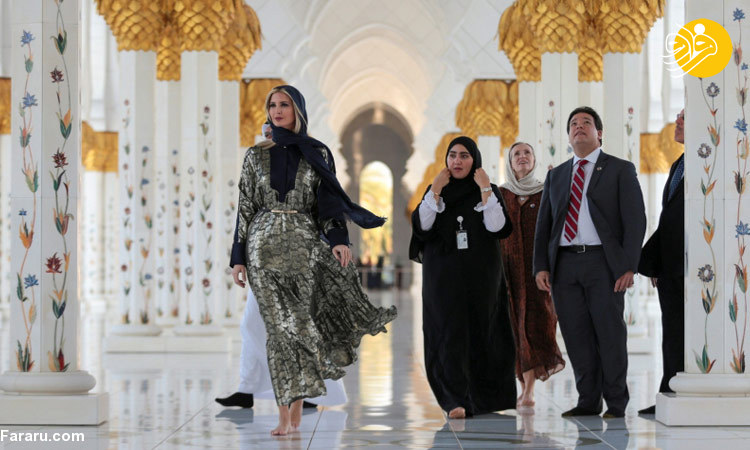 (تصاویر) حجاب ایوانکا ترامپ در بازدید از مسجد شیخ زاید