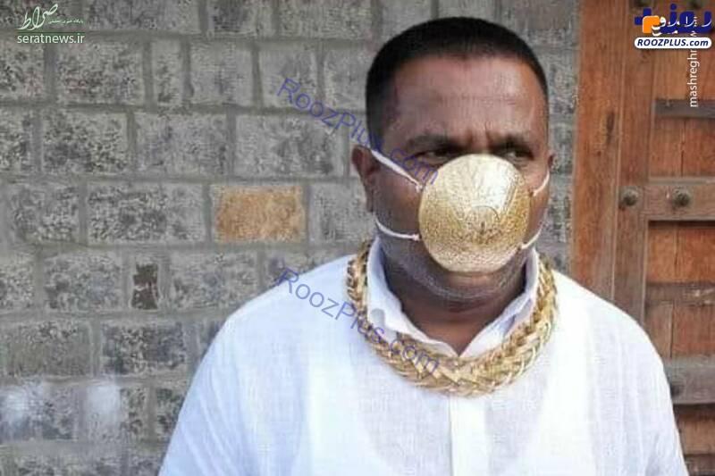 عکس/ ماسک ۷۲ میلیون تومانی برای محافظت در برابر کرونا