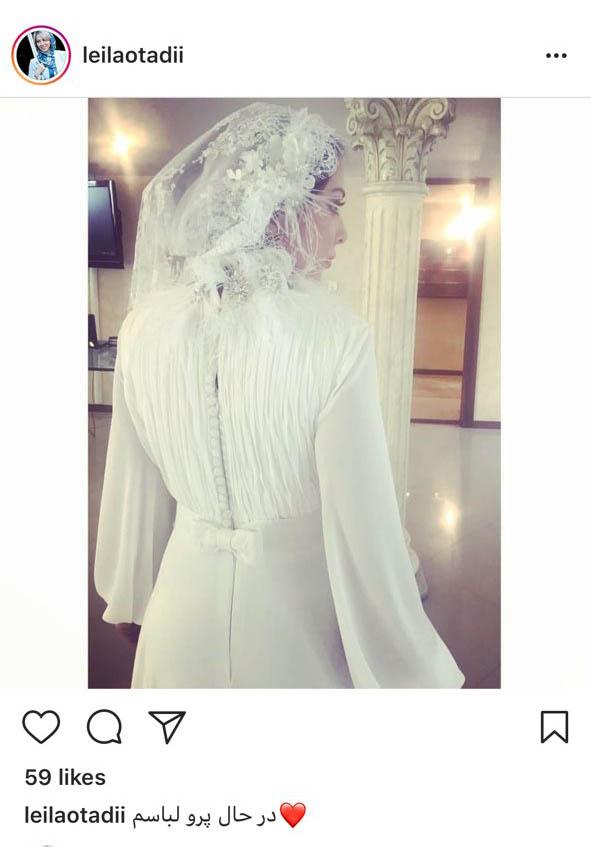 لیلا اوتادی در لباس ازدواج (عکس)