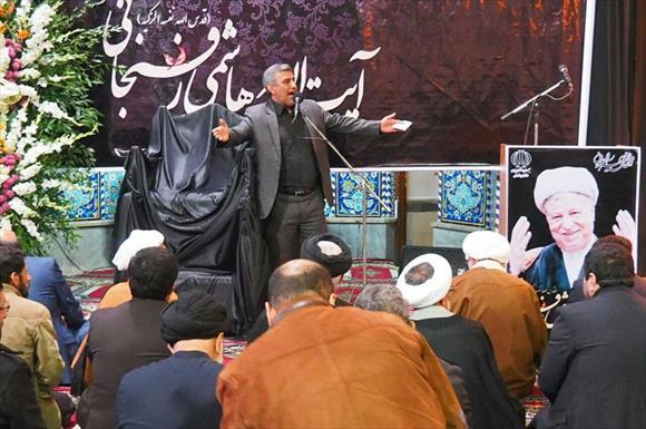 مراسم  بزرگداشت آیت الله هاشمی رفسنجانی در مصلای ساری به میزبانی آیت الله طبرسی و استاندار مازندران