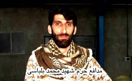 شهید محمد بلباسی2